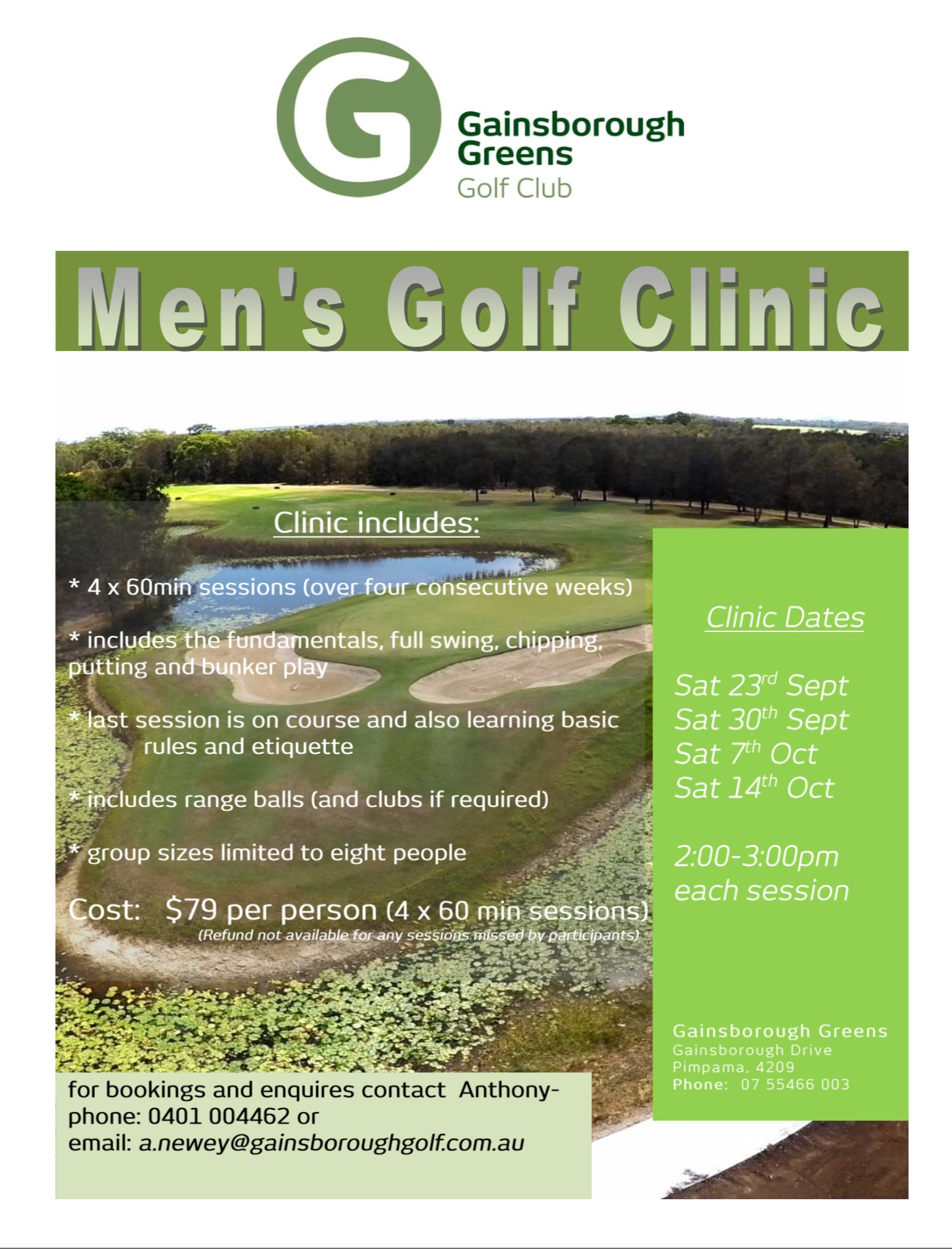 2017 mens clinic3